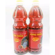 Bộ 02 chai nước mắm đặc sản cá cơm nguyên chất Hương Thành 1 lít và 02 chai nước mắm nhất cá cơm ngu...