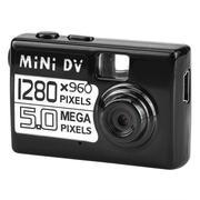 Máy ảnh Mini DV Recorder (Đen)