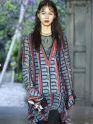 Váy Họa Tiết V2138