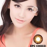 Kính áp tròng EPC Choco(Xanh)