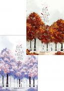 Combo Hóa Ra Anh Vẫn Ở Đây (Bộ 2 Tập) (Tặng Kèm 2 Postcard Phim - Số Lượng Có Hạn)