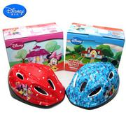 Mũ bảo hiểm Disney 6004A/B/D