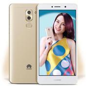 Huawei GR5 2017 32GB (Vàng đồng) - Hãng Phân phối chính thức