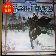 Game of Throne Board game