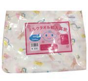 Khăn tắm Nhật in hình