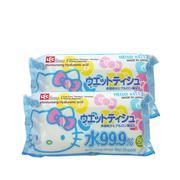 Giấy Ướt Nước Tinh Khiết Hello Kitty (80 Miếng x 2 Gói)
