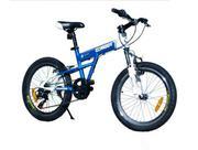 Xe đạp trẻ em Royal Baby Climber RB010