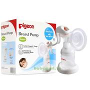 Máy hút sữa tay Pigeon