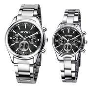 Đồng hồ đôi Eyki EET8581AGL mặt tròn thể thao