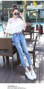 Quần Jeans Thuê Hoa Sang Trọng - Q01