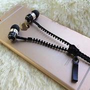 Tai nghe Zipper (Kéo khóa chống rối)(Xanh lá nhạt)