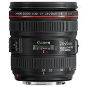 Canon EF 24-70mm f/4 L IS USM (Hàng Nhập Khẩu)