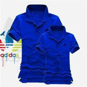 Áo thun nam cổ trụ Bigsize kiểu dáng Adidas