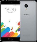 Điện thoại Meizu M5 Note