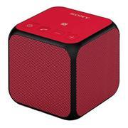 Loa Bluetooth Sony SRS - X11 (Đỏ)