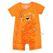 Bộ body ngắn tay in hình chú sư tử