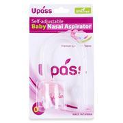 Hút mũi dây cho bé Upass UP1006CH (màu hồng)