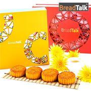 Bánh Trung Thu cao cấp tại Hệ thống cửa hàng BreadTalk