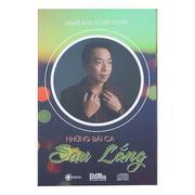 Việt Hoàn - Những Bài Ca Sâu Lắng (CD)