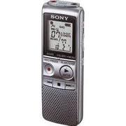 Máy ghi âm SONY ICD-BX800 (2Gb)