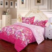 Single Size Quilt Duvet Cover Pillow Case Bedding Bedclothes Set - intl