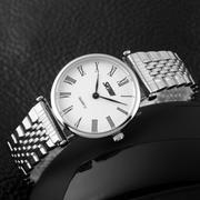 Đồng hồ Nữ Skmei SK069 (Trắng)