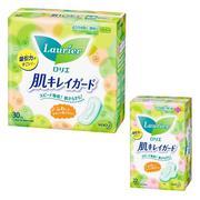 Set 2 gói băng vệ sinh Laurier nội địa Nhật