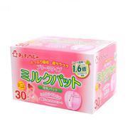 Miếng lót thấm sữa 30pc ChuChu (Nhật)