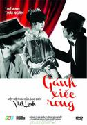 Gánh Xiếc Rong (DVD)