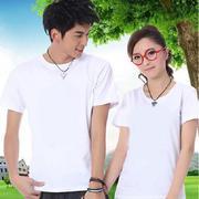 Áo cặp trơn màu trắng - ACTTrang