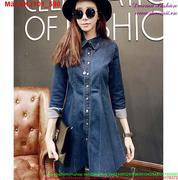 Áo khoác jean nữ form dài xòe trẻ trung hiện đại AKJ101