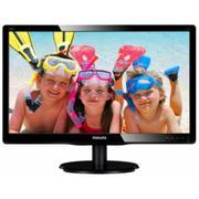 Màn hình máy tính LCD PHILIPS 21.5 inch - Model 223V5QSB6 (Đen)