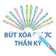 Bộ bút bi 12 chiếc tẩy xóa được sau khi viết Doraemon ngộ nghĩnh (Mực Mầu Tím) (Xanh lá thẫm)
