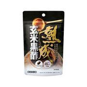 Dấm viên giảm cân Orihiro 135 viên