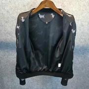 Áo khoác jacket 2017 TB001