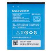 Pin dành cho điện thoại Lenovo BL205 cho Lenovo P770 - dung lượng 3500mAh