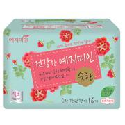 Băng vệ sinh Yejimiin Mild Silk size S16p
