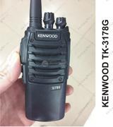 Bộ đàm Kenwood TK-3178G