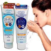 Sữa rửa mặt Kose Softymo Collagen/White(190g) - KOSE NHẬT BẢN