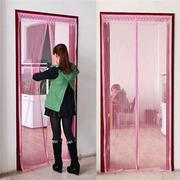 Màn cửa chống muỗi và côn trùng tiện ích iLife - màu hồng