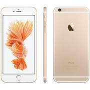 iPhone 6s 16GB Gold (VN-FPT)