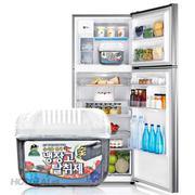 Chất Khử Mùi Tủ Lạnh Than Sandokkaebi Hàn Quốc