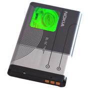 Pin dành cho điện thoại Nokia BL-5C (Đen)