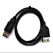 Cáp USB nối dài 1.5M /(Đen)