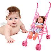 Bộ đồ chơi xe đẩy búp bê cho bé gái