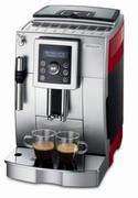 Máy Pha Cà Phê Delonghi Full Automatic Espresso ECAM 23.420.SR ECAM-23-420-SR