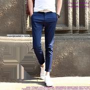Quần kaki nam Hàn Quốc phong cách sành điệu QKAN63