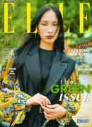 Phái Đẹp - Elle - Số 92 (Tháng 6/2018)