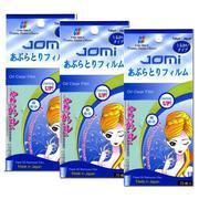 3 gói giấy thấm dầu Jomi Nhật Bản (70 tờ/1 gói)