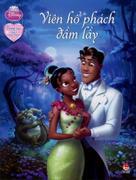 Trang Sức Của Công Chúa - Viên Hổ Phách Đầm Lầy (Disney)